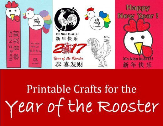 Printable Crafts for Year of the Rooster | Chinese New Year_Crafts ...