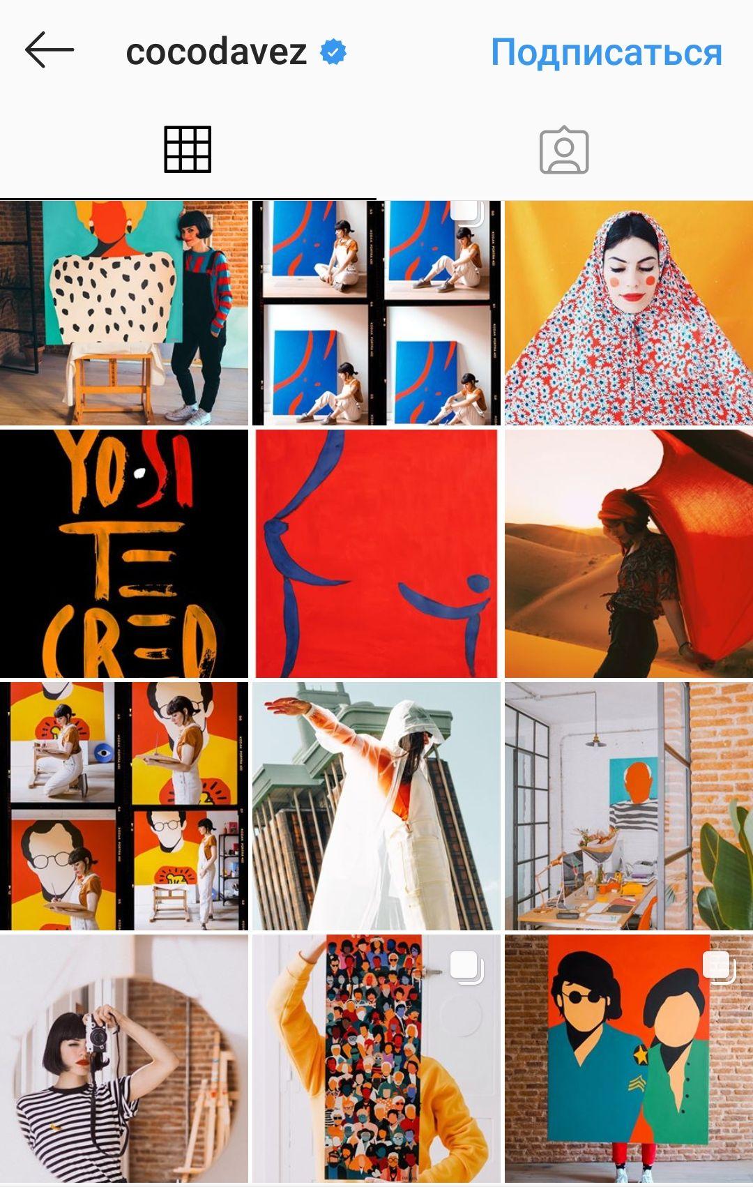 Idei Dlya Oformleniya Instagram Hudozhnika Primery Instagram Profilej Instagram Feed Vizual Instagram Grid Design Instagram Instagram Design