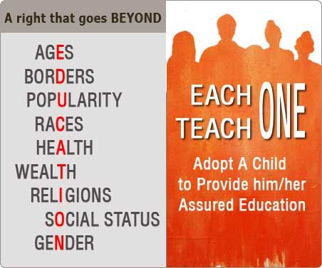report on each one teach one