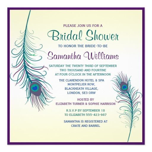 Peacock Feather Bridal Shower Invitations Personalized Invitation