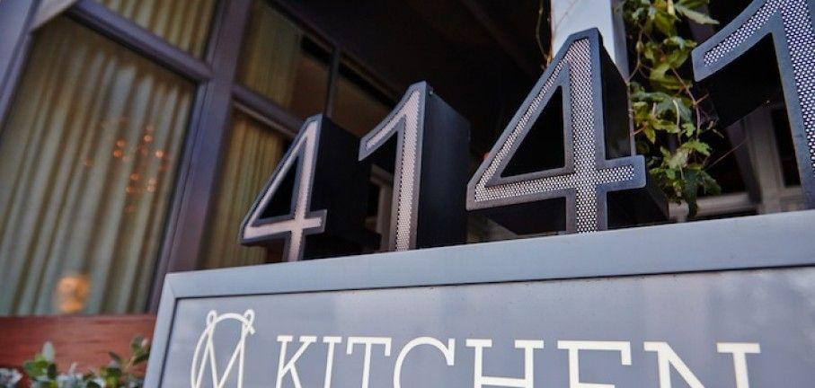 MC Kitchen Located in Miami's Design District, MC Kitchen