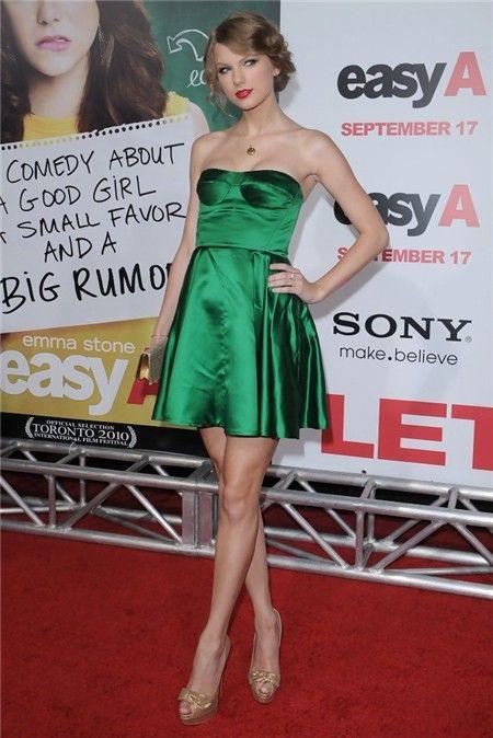Short Strapless Celebrity Dresses
