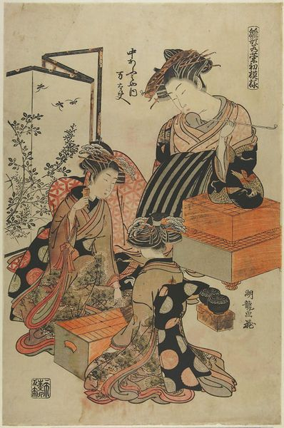Woodblock print by Isoda Koryusai (active 1764-1789) depicting the courtesan Mandayu of the Nakaomiya House, from the series New Patterns for Young Leaves, Japanese, 1777-1782. Wearing the latest fashionable kimono design, Mandayu is shown smoking a pipe while her servants play backgammon.; Pap, Japan, prints
