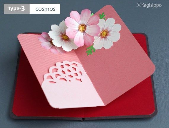 Pin On Pop Up Card