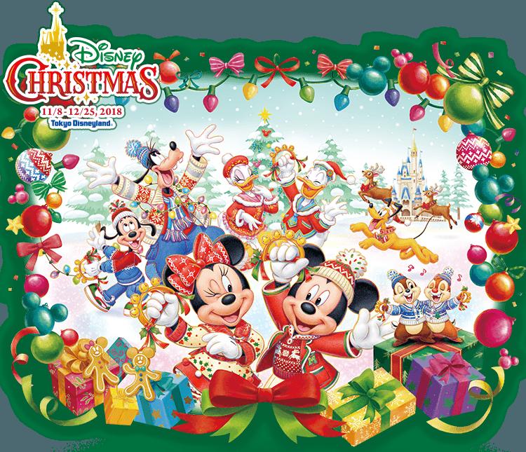 東京ディズニーランド スペシャルイベント ディズニー クリスマス 東京ディズニーリゾート クリスマス ディズニー クリスマス 広告 デザイン クリスマス ミッキー