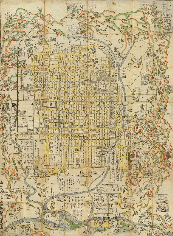 Yoshinaga hayashi 1717 kyoto japan maps pinterest kyoto yoshinaga hayashi 1717 kyoto japan old mapsantique gumiabroncs Images