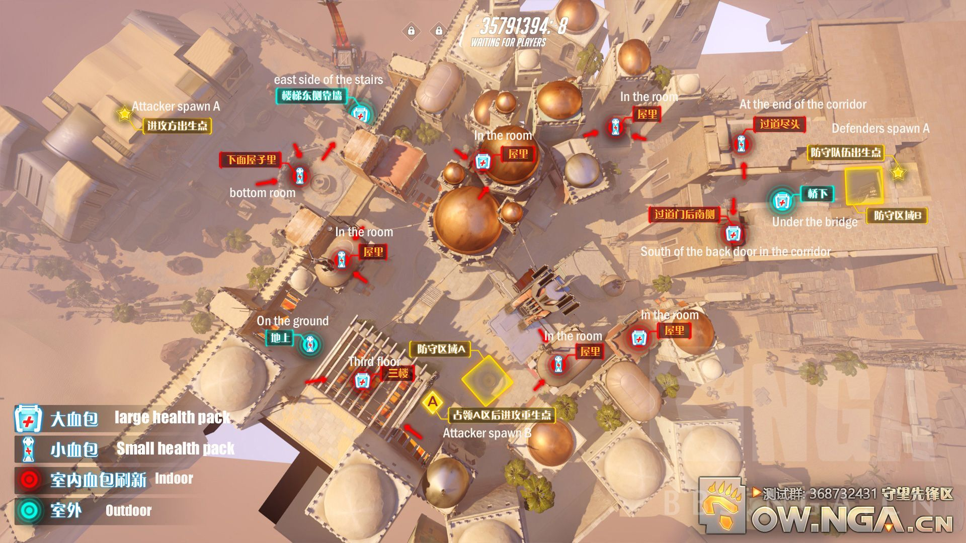 Pin by Nicolas Palmer on Level Design | Overwatch, Temple of