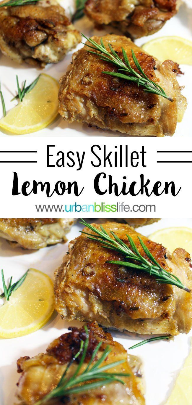 Easy Dinner Party Main Course Ideas Part - 22: Easy Skillet Lemon Chicken Recipe Is A Quick And Delicious Weeknight Dinner  Or Even Dinner Party