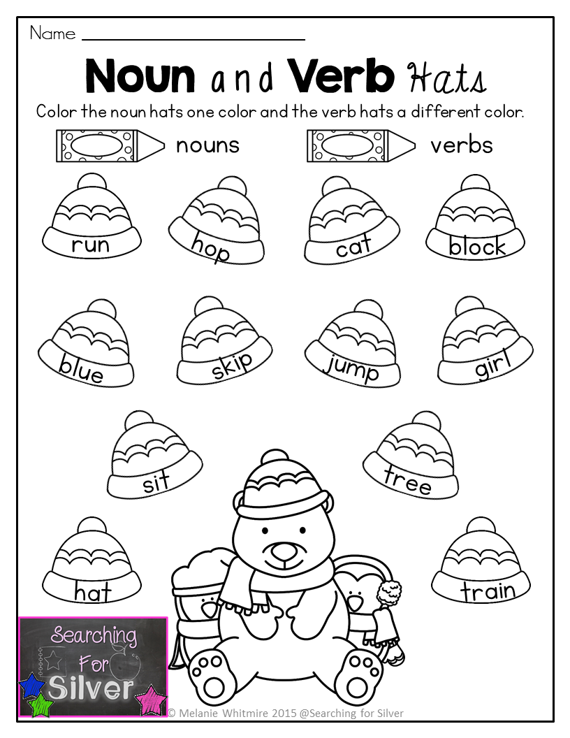 Noun And Verb Hats And Many Other No Prep Literacy Printables For First Grade Nouns And Verbs First Grade Reading Kindergarten Language Arts [ 1056 x 816 Pixel ]