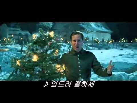 Adeste Fideles Joyeux Noel.Joyeux Noel Merry Christmas 2005 Movie Song Adeste Fideles