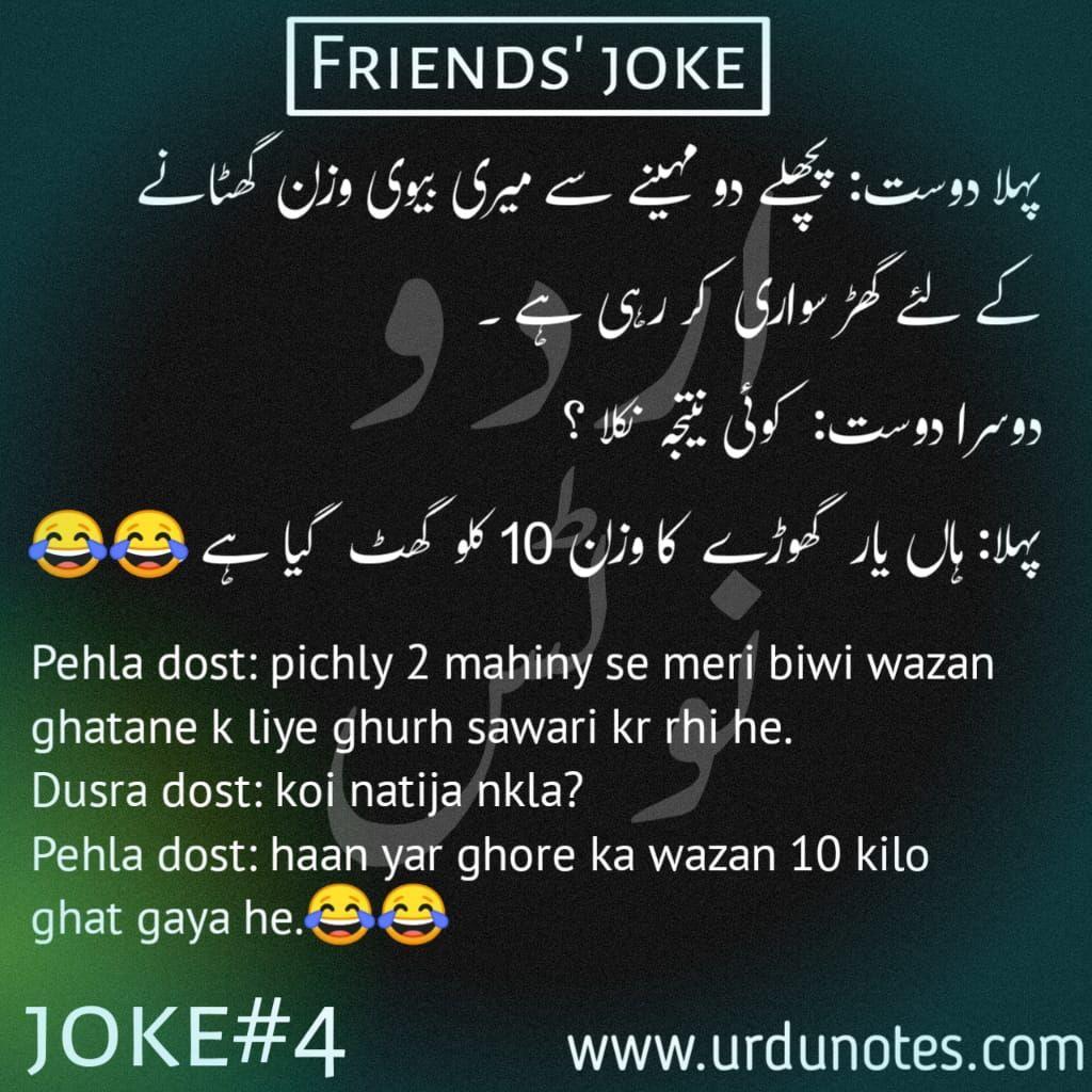 Friends Jokes Friend Jokes Friends Quotes Funny Latest Funny Jokes