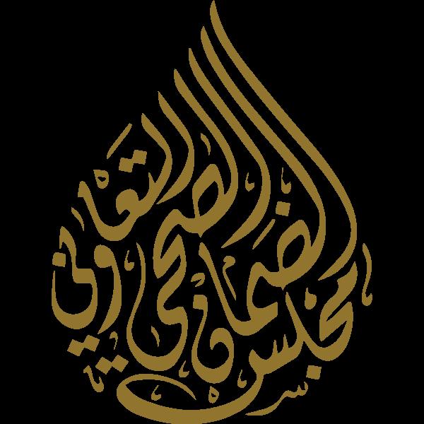 مجلس الضمان الصحي التعاوني السعودي Logo Icon Svg مجلس الضمان الصحي التعاوني السعودي Logo Icons Calligraphy Icon