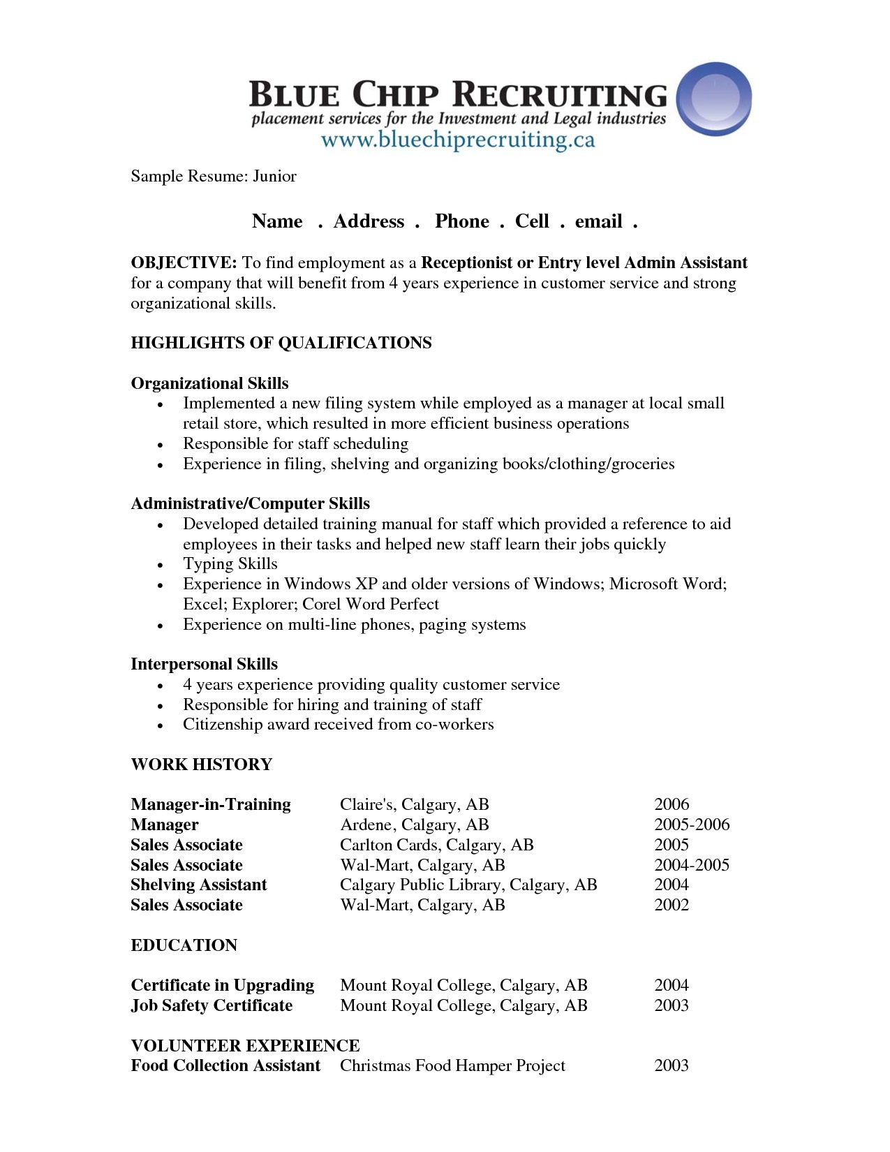 reception job objective resume example