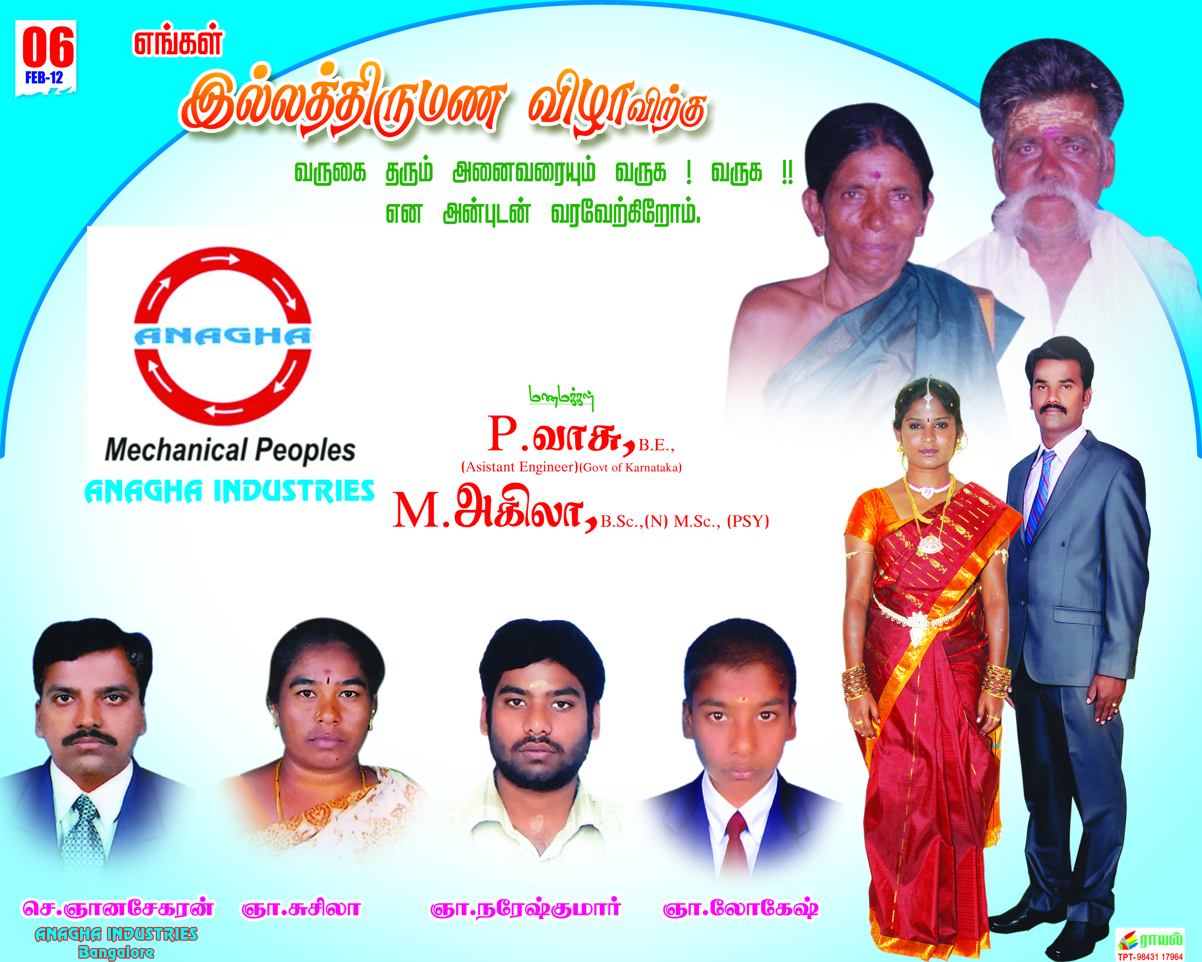 we had posted a banner on my bro s wedding day tamil wedding banner design wedding banner happy birthday images wedding banner