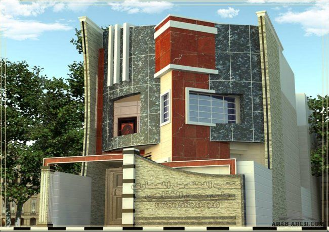 واجهات بيوت عراقية جديدة مكتب المهندس المعماري علي حسن الخفاجي Dream House Building Arch