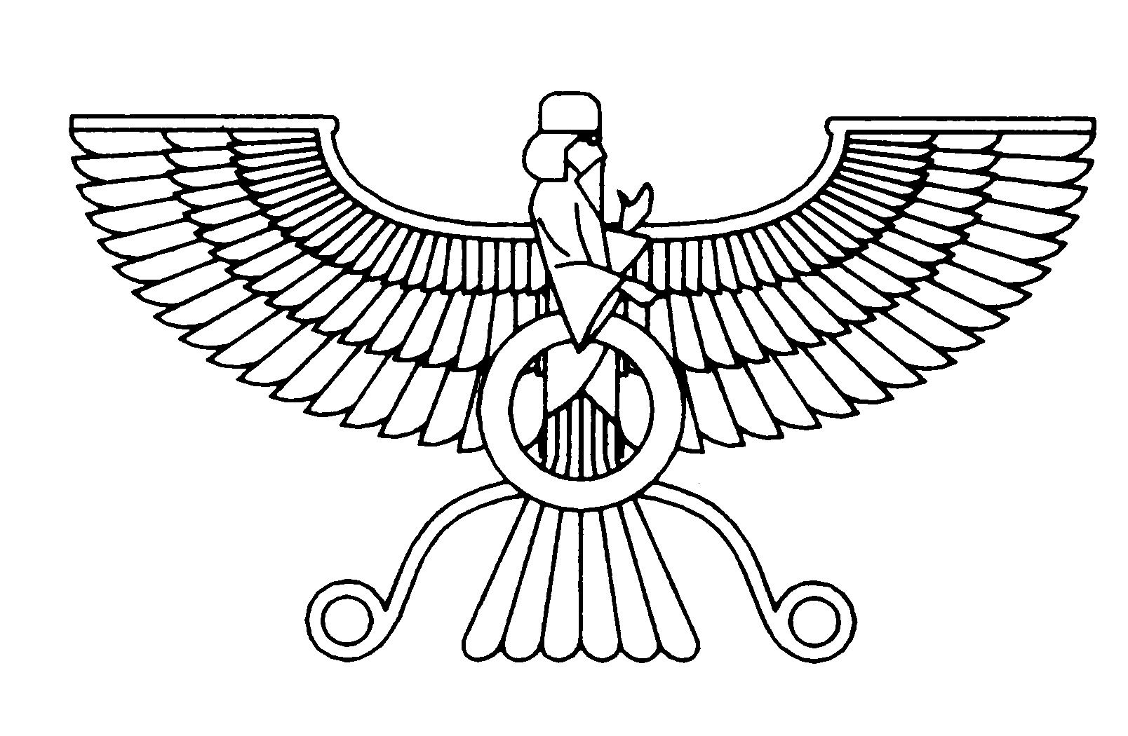 ahura mazda symbol - Recherche Google | First day of ...