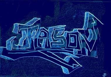 картинки граффити с именами дима более что дела
