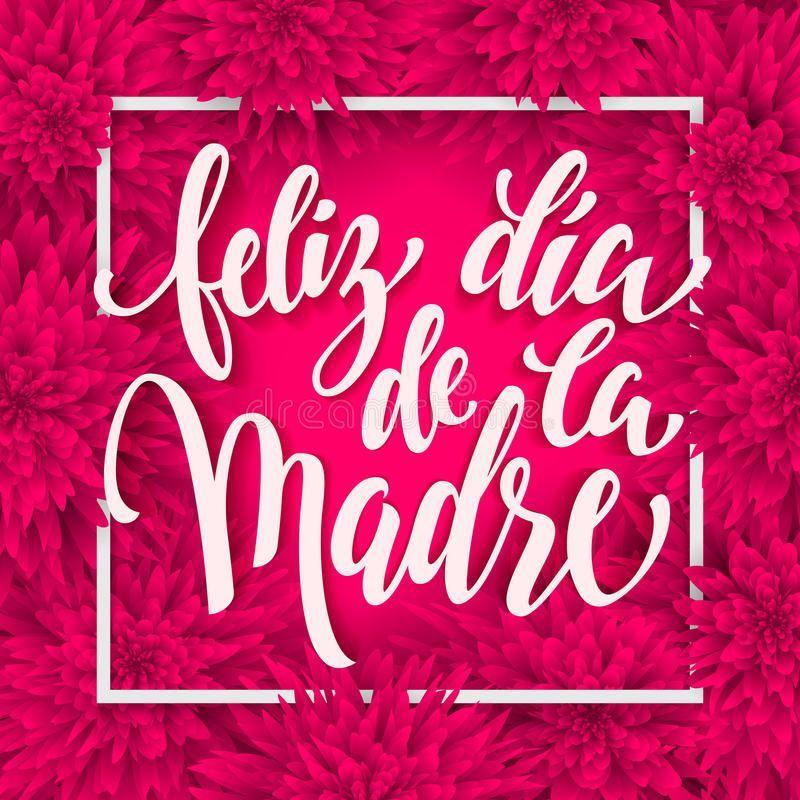 Pin En Feliz Dia De Las Madre