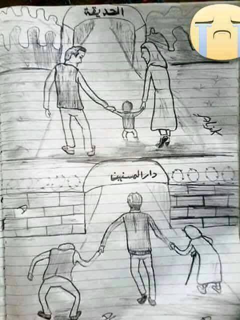 الصورة الفائزة للطفلة السودانية سلمى في مهرجان الرسم المعبر للواقع الذي تقام فعالياته في السعودية Satirical Illustrations Pictures Meaningful Pictures
