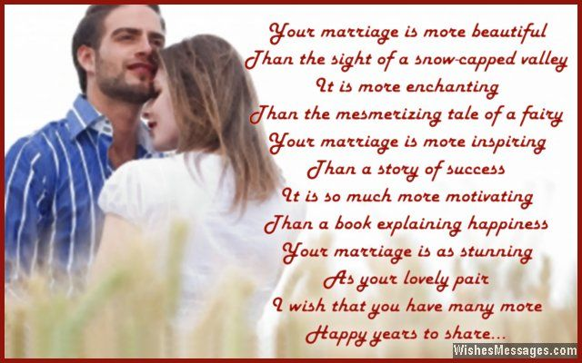 Happy anniversary quotes message wishes poems pinterest
