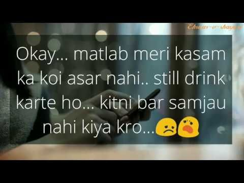 sad true heart touching love story in hindi