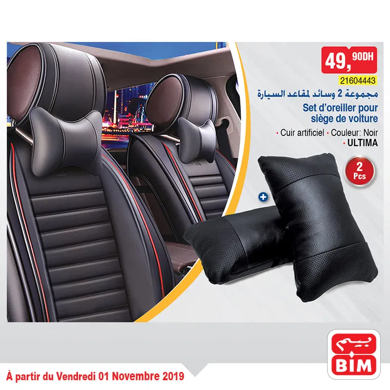يمكنكم اليوم استعادة رشاقتكم و رشاقة سيارتكم بفضل العروض المذهلة التي تنتظركم ابتداء من 8 نونبر 2019 في جميع محلاتكم بيم Trouvez Les Me Car Seats Car Seating