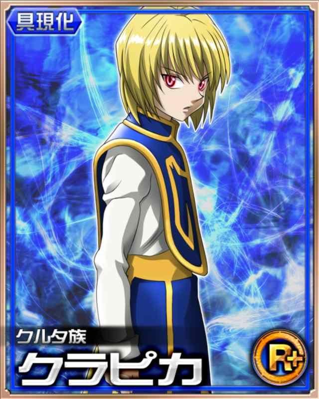 Hunter x Hunter trading card. Angry Kurapika