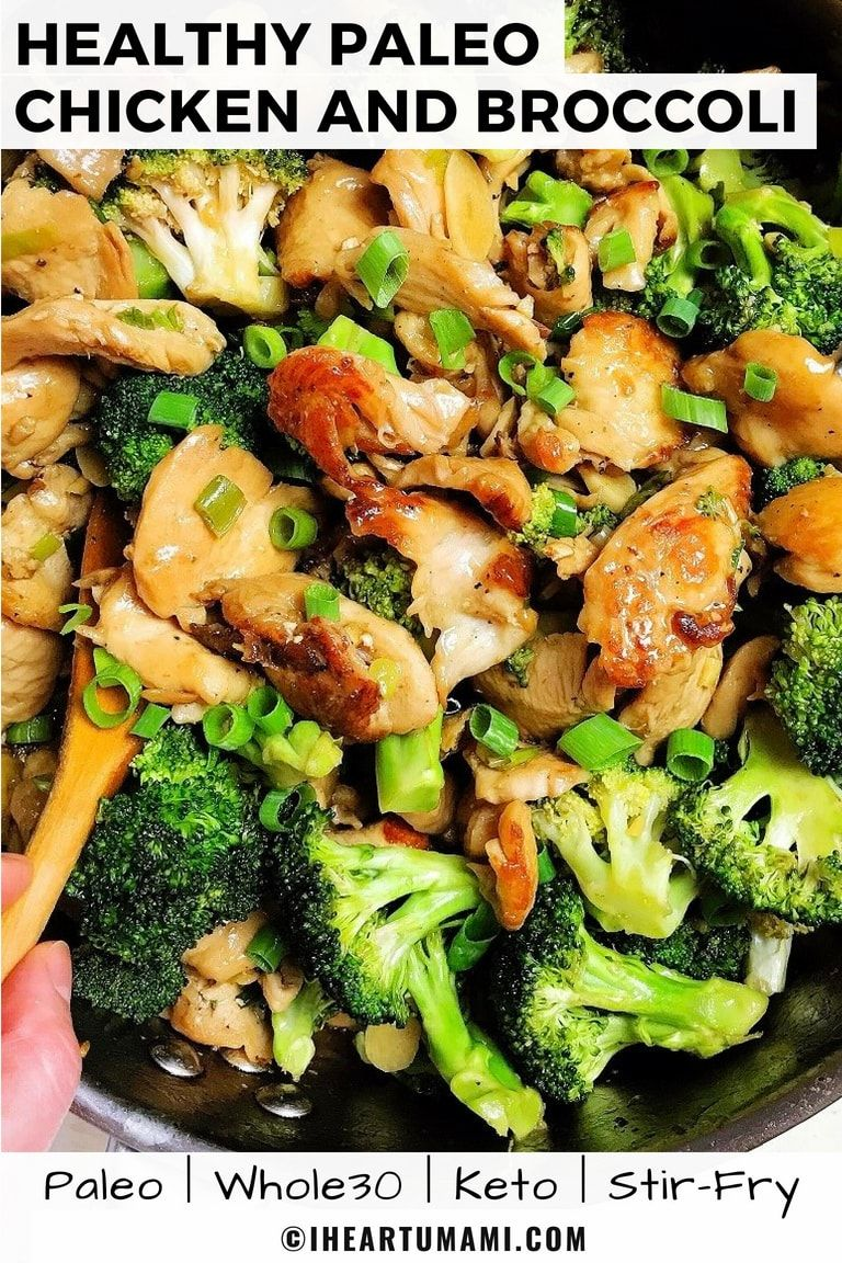 Paleo Chicken and Broccoli Stir Fry (Whole30, Keto) images