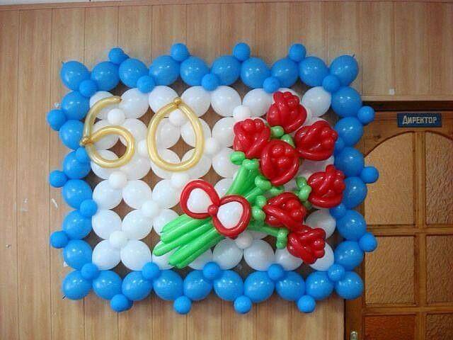 Источник интернет DECORACIÓN CON GLOBOS Pinterest Globo - imagenes de decoracion con globos