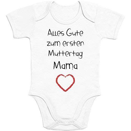 Shirtgeil Alles Gute zum ersten Vatertag Papa Herz Vater Geschenk Baby Kurzarm Body