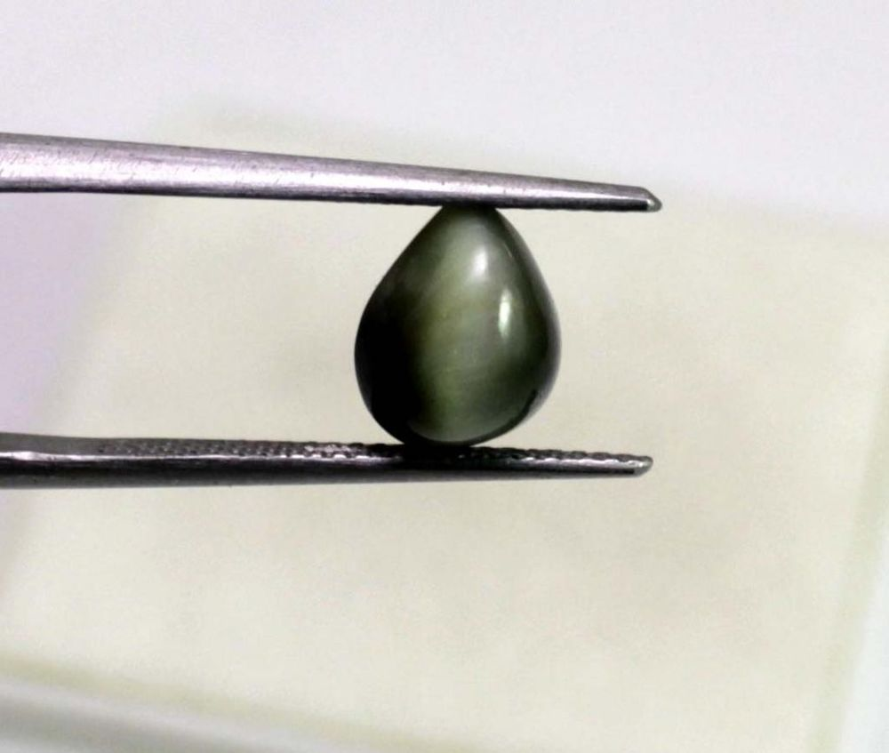 2.00ct Natural Fine Gem Quality Cats Eye Pear Shape Loose Gemstone
