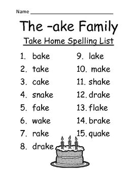 FREE The -ake Family Spelling {Word Work} Lists & Tests ...