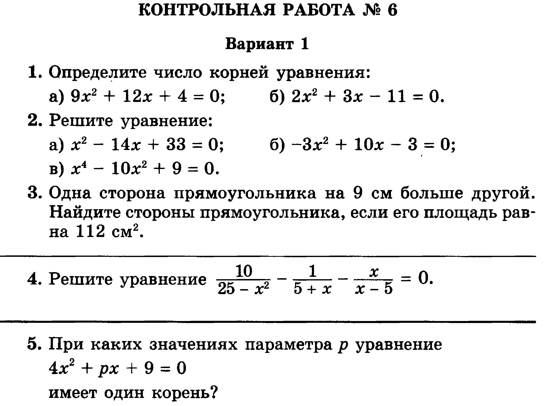 Диагностическая работа по русскому языку 9 класс 27 сентября 2018 онлайн