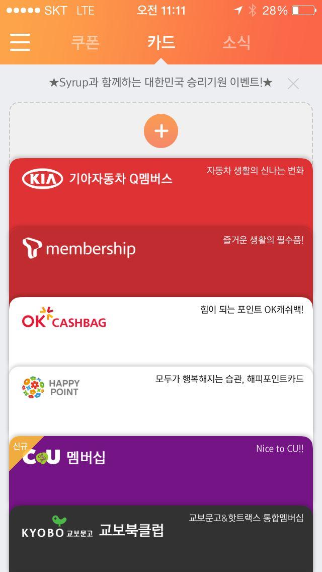 Smart Wallet App.