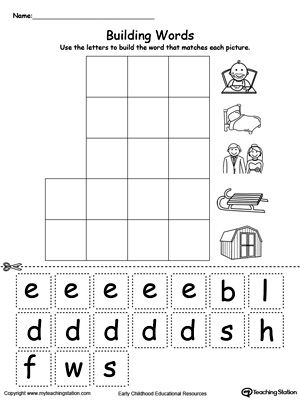 ED Word Family Match Picture with Word | Word families, Words and ...