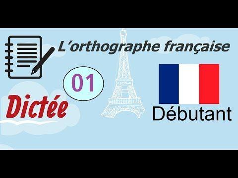 L Orthographe Francaise Dictee Debutant 01 Youtube Orthographe Francais Dictee Orthographe