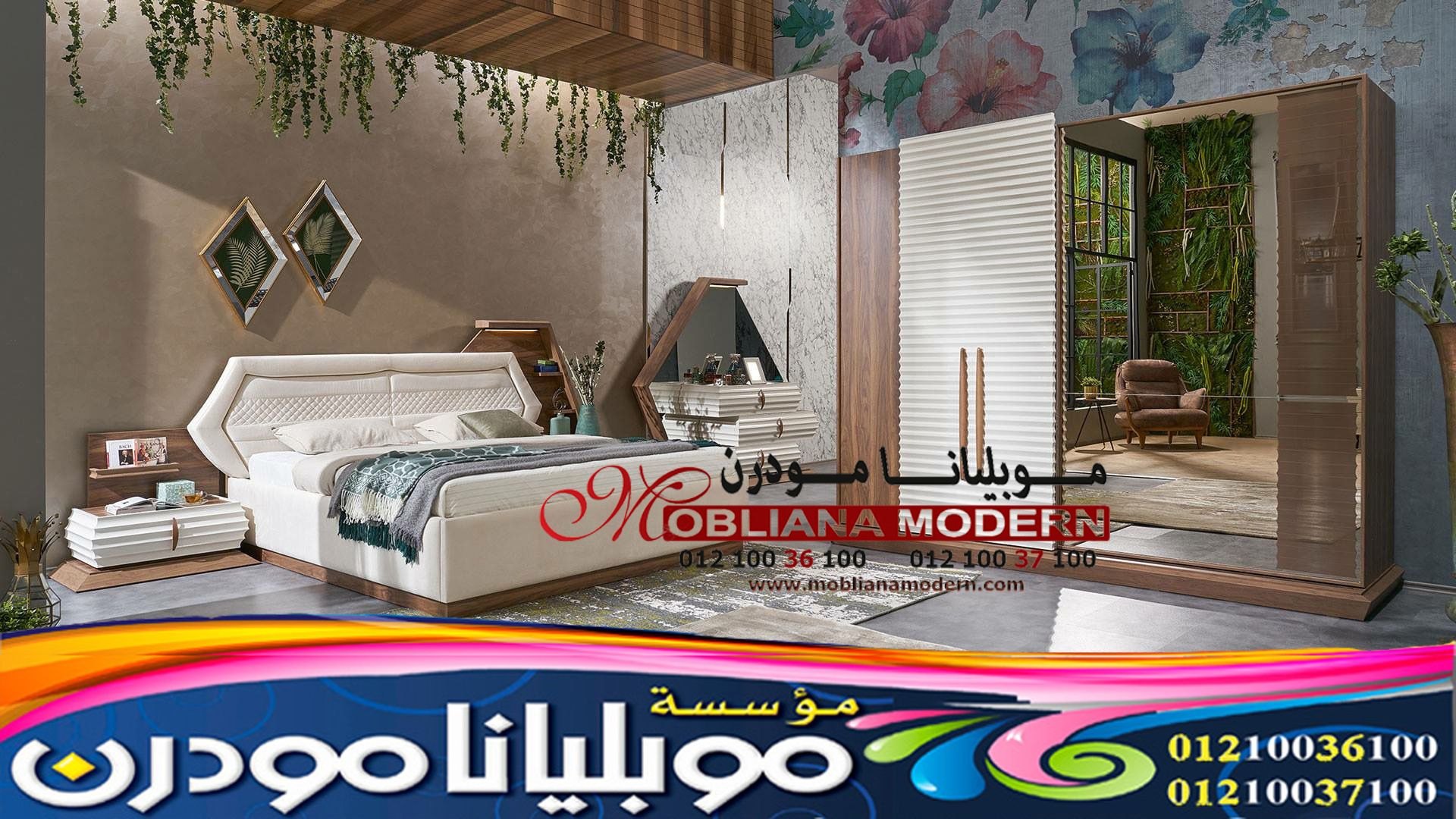 غرف نوم 2022 2023 غرف نوم تركية اوض نوم مودرن اوض نوم ابيض غرف نوم دمياط Bedroom
