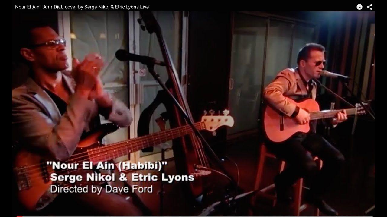 Habibi Ya Nour El Ain Amr Diab Cover By Serge Nikol Etric Lyons Live Youtube Cheb Cover Amr