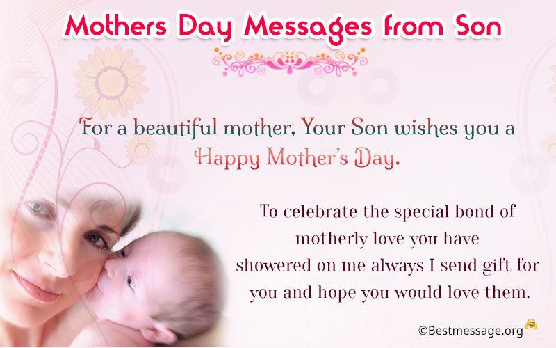 Happy Mothers Day Wishes Mothers Day Messages From Son Mother Day Message Happy Mothers Day Messages Happy Mothers Day Wishes