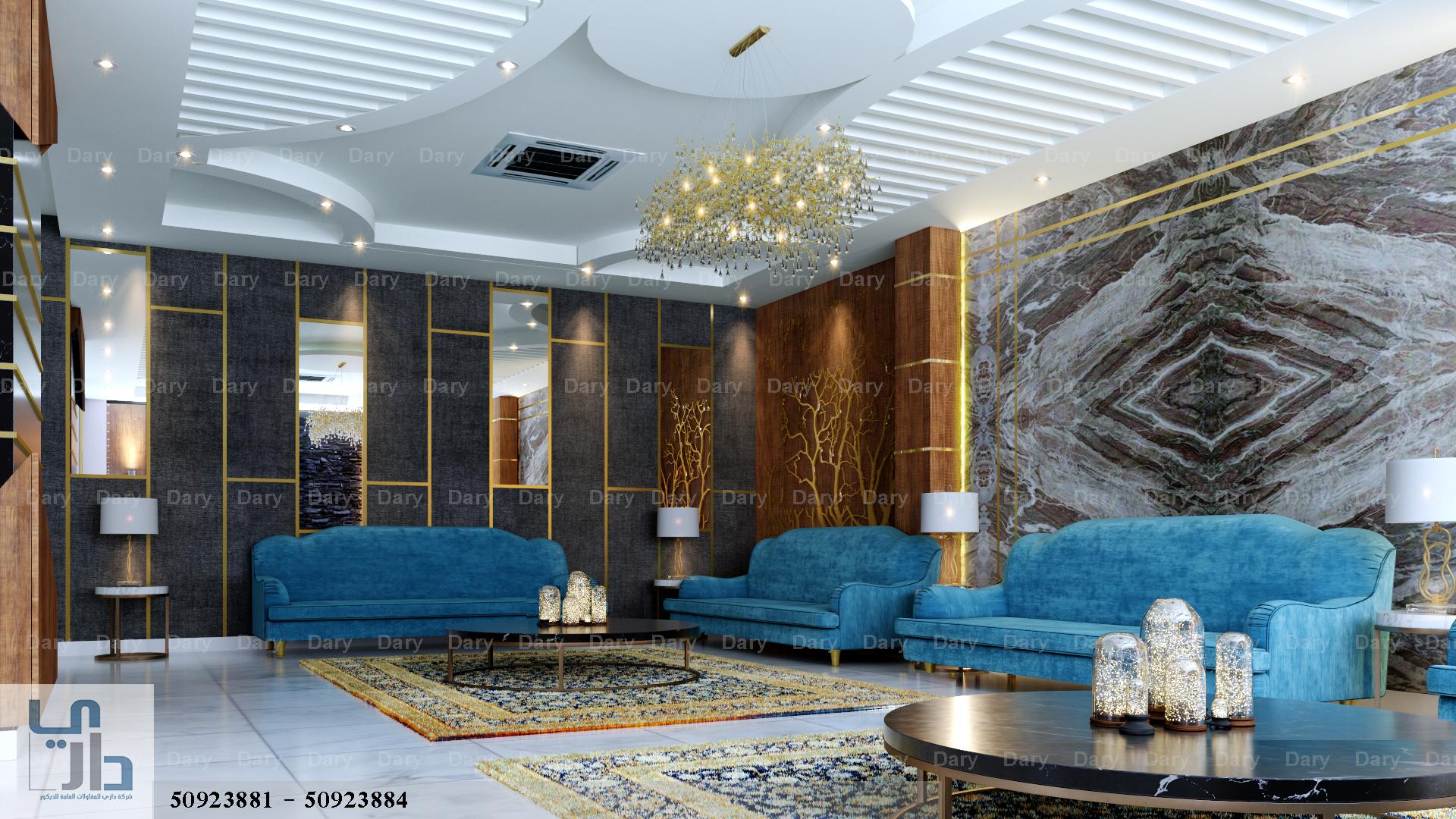 تصميم صالة استقبال بالعقيلة الكويت In 2020 Living Room Designs Interior Design Design