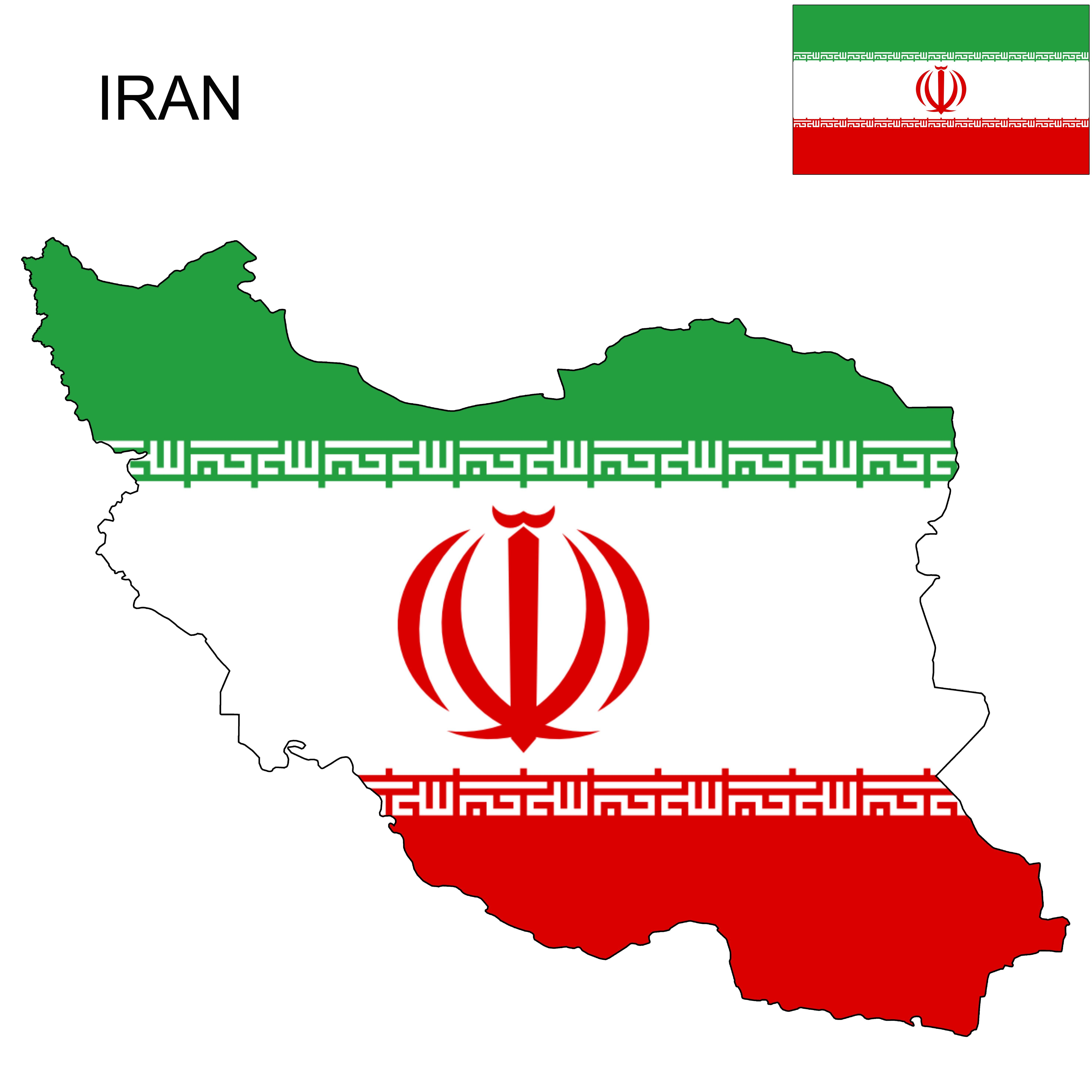 Iran Flag Map And Meaning Iran Flag Flag Map