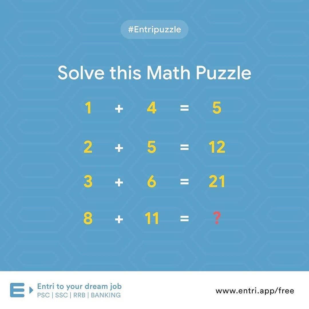 Can you solve this entri entritamil entriapp