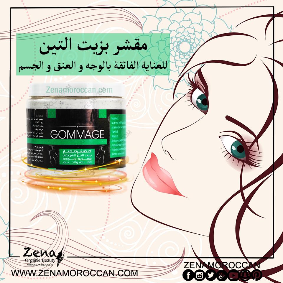 مقشر بالتين الشوكي In 2021 Natural Cosmetics Fig Black Soap