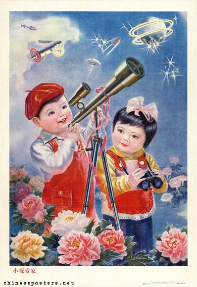 find this pin and more on chinese new year by floriegray - Chinese New Year 1988