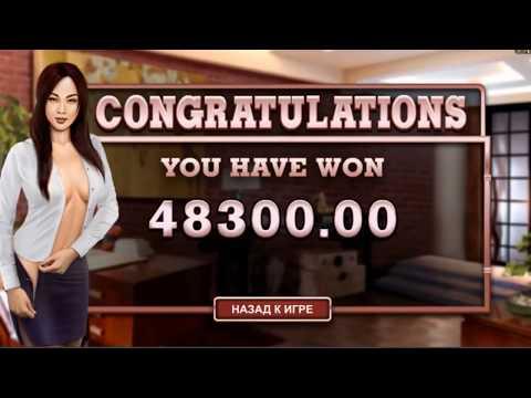 Бесплатные азартные популярные игры в казино