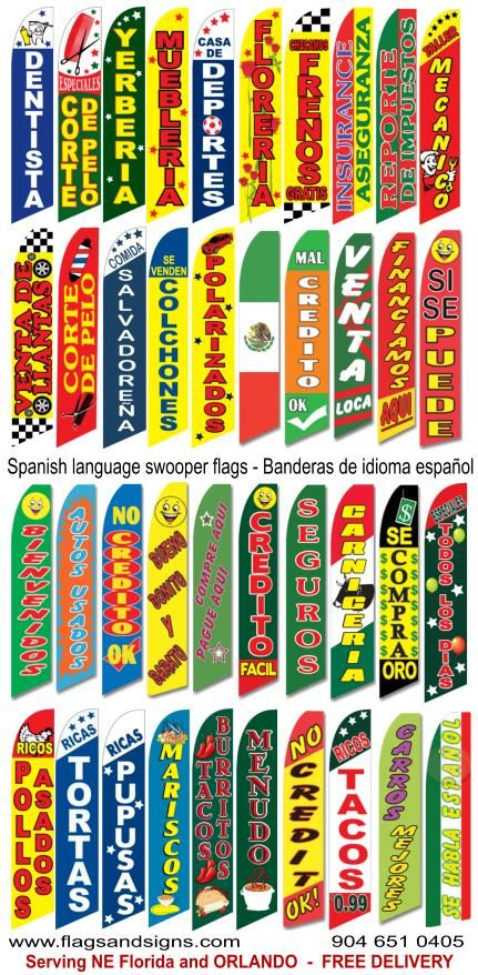 2 Aqui Hablamos Espanol Two Swooper Feather Flag Kits