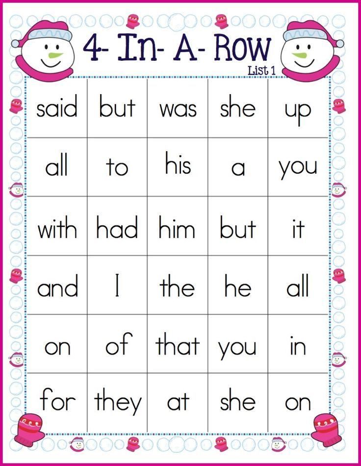 Winter Themed Sight Word Freebie Word games, Game boards and Winter