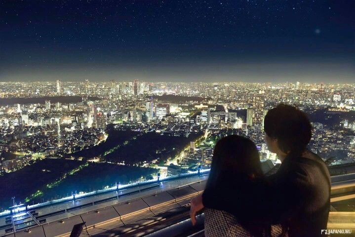 tokyo dating place