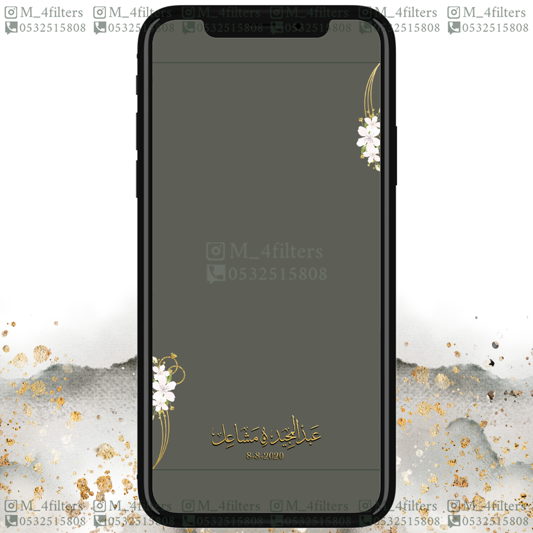 فلتر عقد قران فلتر خطبه فلتر سناب فلتر زواج Wall Workout Galaxy Phone Galaxy