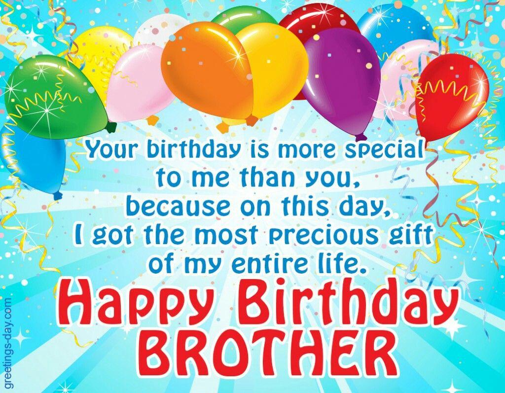 Happy Bday Brother Happy Birthday Happy Birthday Brother